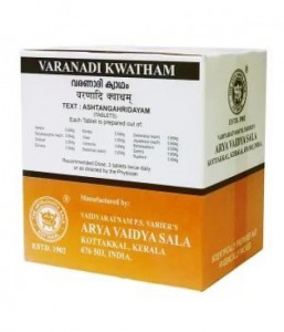 varanadi-500x583